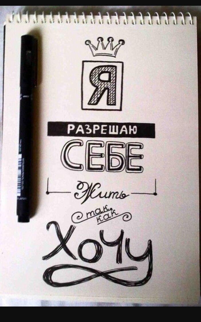 Поздравления свадьбу, картинки для лд с надписями на русском языке