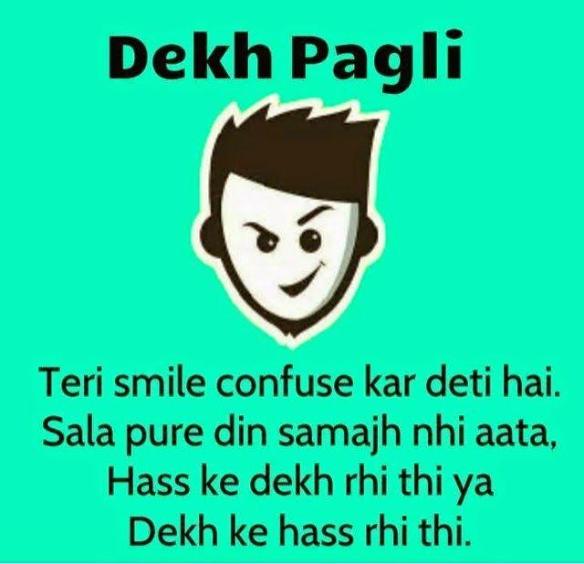 Top 10 Latest Dekh Bhai Dekh Bahan Funny Images And
