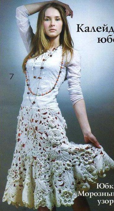 Irish crochet skirt