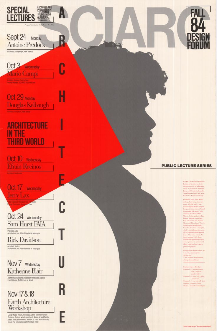 John Van Hamersveld Poster For The Fall 1984 Lecture Series Architecture In Third World