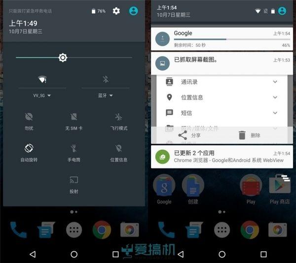 低调有内涵 Android 6.0正式版体验