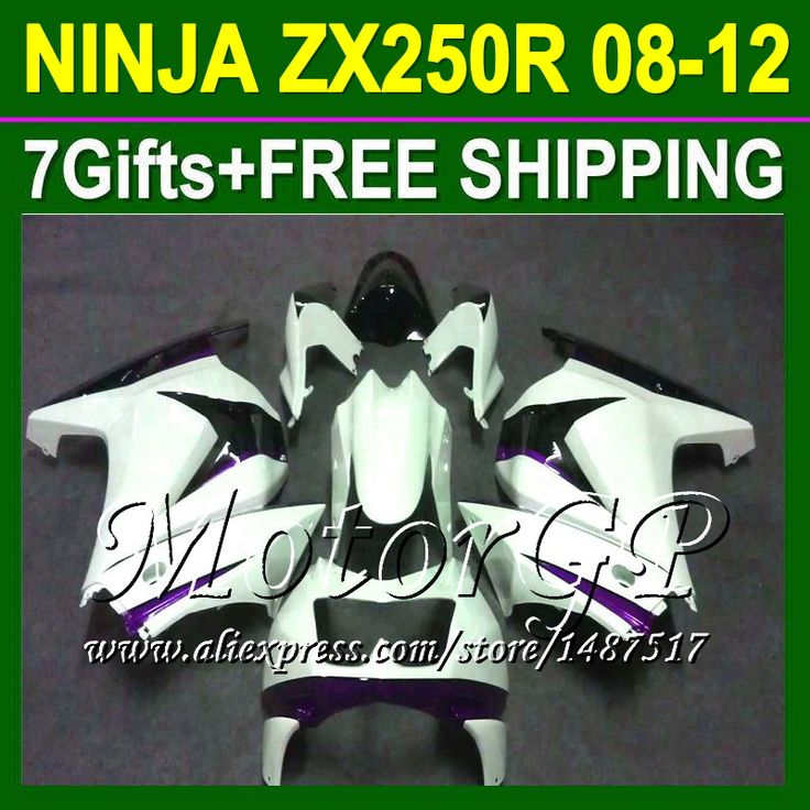 Купить товар7 подарки для Kawasaki ниндзя 250r 08 09 10 11 12 ZX250 ZX 250 фиолетовый белый 16 # 174 2008 2009 2010 ZX250R зализа фиолетовый в категории Щитки и художественная формовкана AliExpress.