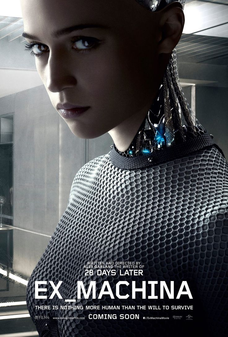 Ex Machina (2015) - UK Poster