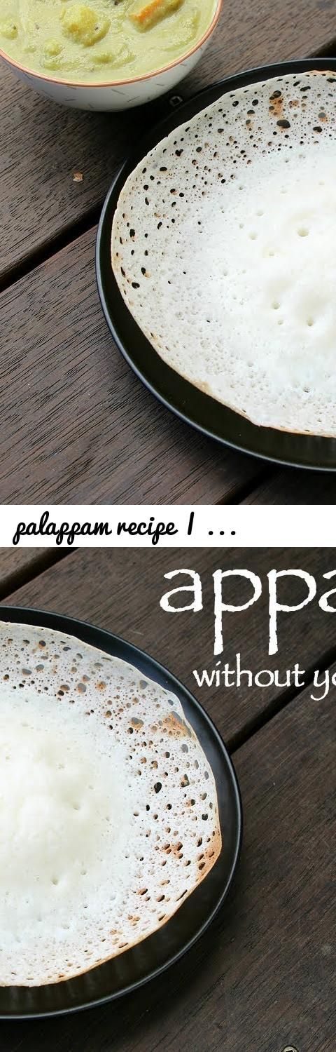 palappam recipe | appam recipe without yeast | kerala appam recipe... Tags: appam recipe in tamil, appam recipe easy, appam recipe from rice flour, quick appam recipe, appam recipe without yeast, jain appam recipe, appam recipe kerala style, appam dosa recipe, appam recipe malayalam, appam recipe using rice flour, appam recipe tamil, appam recipe in tamil sri lanka, palappam recipe, palappam side dish, palappam podi, palappam without yeast, palappam kerala style, palappam with rice flour…
