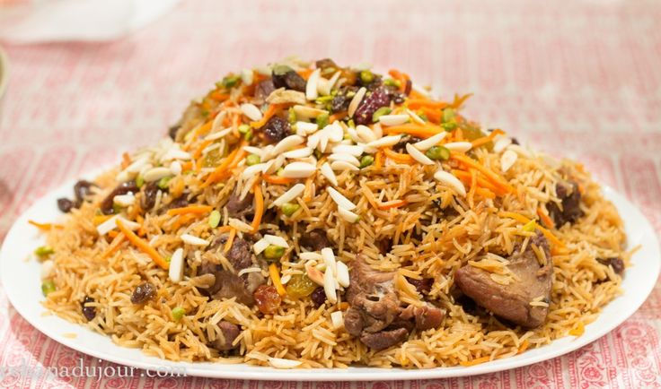 The Dance of the Kabuli Pulao made with lamb