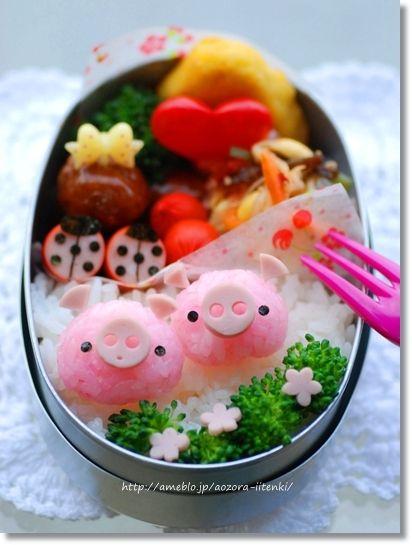Spring pig bento