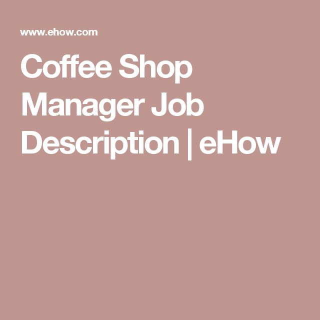 coffee and job specification Strawberry line cafe project café supervisor – person specification we are looking for the following skills and qualities in the successful candidate.