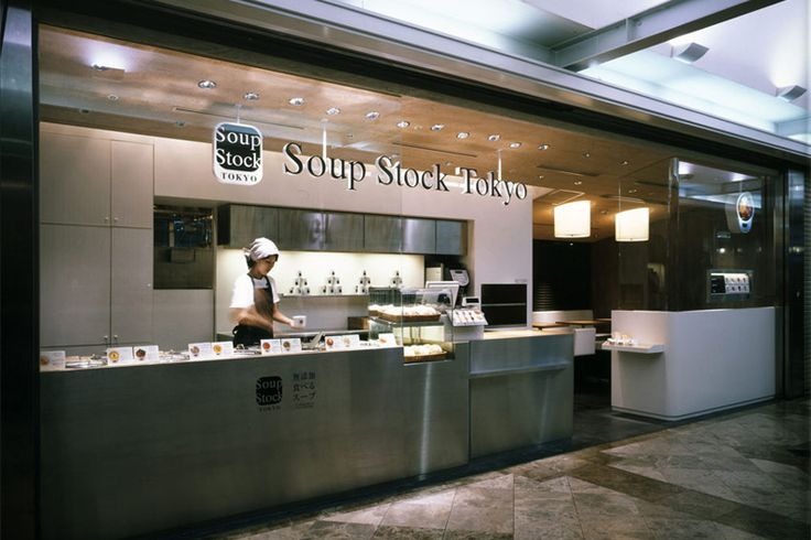 Soup Stock Tokyo 新宿店|spinoff