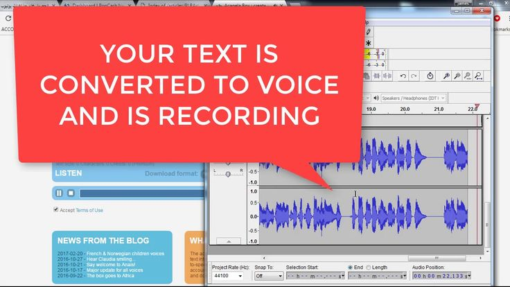 CONVERT TEXT TO VOICE | Text to Speech Online