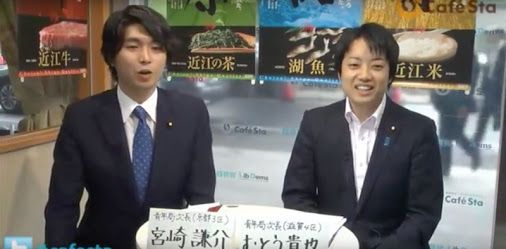 こお二人の組み合わせよくぞ映像に残ってたな。 日本一卑怯なゲイ武藤貴也、日本一欲情男(または日本日仕事したくない男)宮崎健介。…