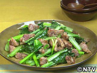 コリコリ感がクセになりそう「砂肝と小松菜のにんにく炒め」のレシピを紹介!