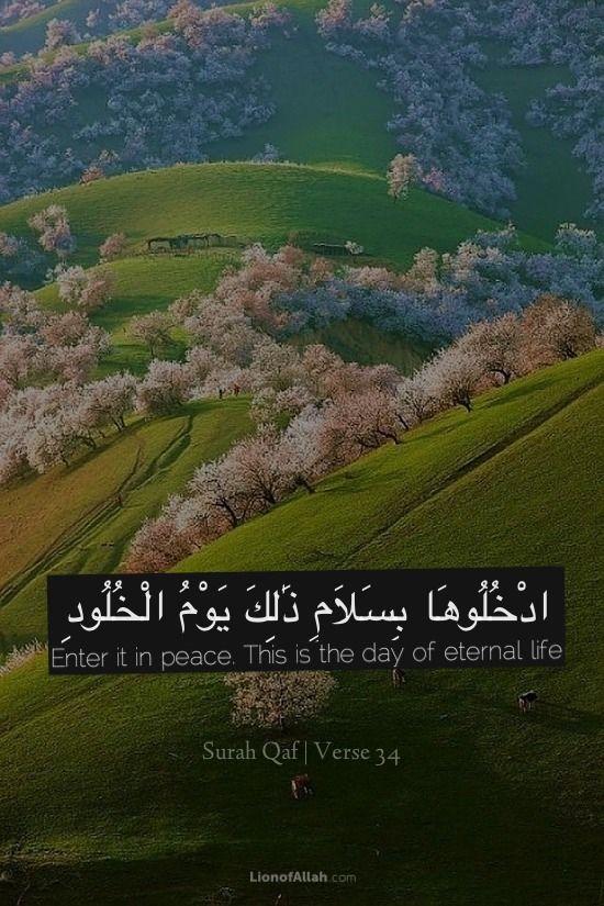 Quran 50:34