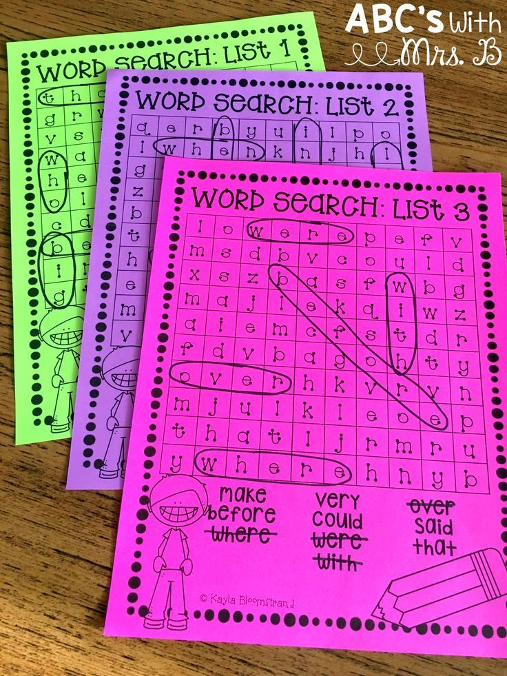 A super easy, printable center for students to work on building high frequency or sight word knowledge. It gives students opportunity to word independently! 20 word searches and answer keys provided.