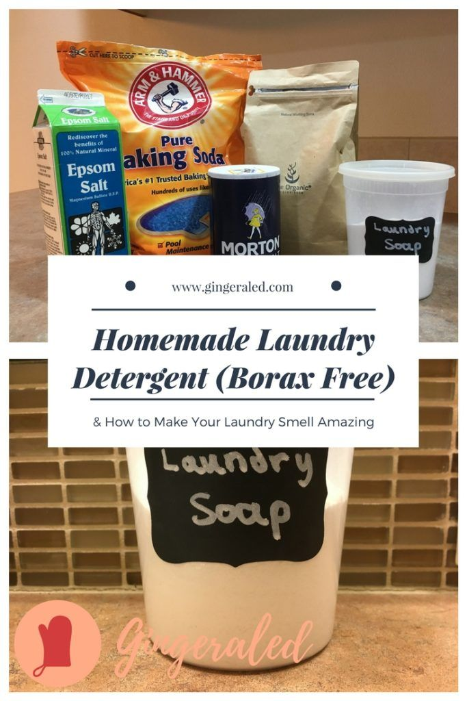 Homemade Laundry Detergent Borax Free How To Make Your Laundry