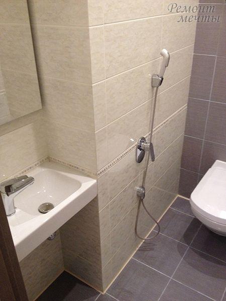 Ремонт-мечты76.рф ремонт квартир ярославль всегда только качество