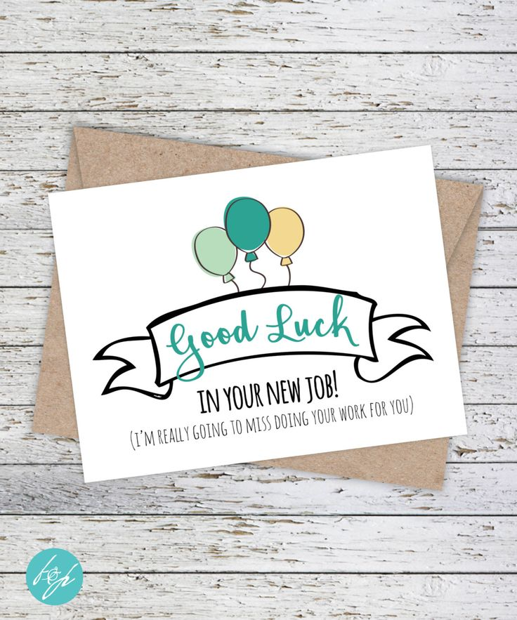 ... in your new job! (I'm really going to miss doing your work for you
