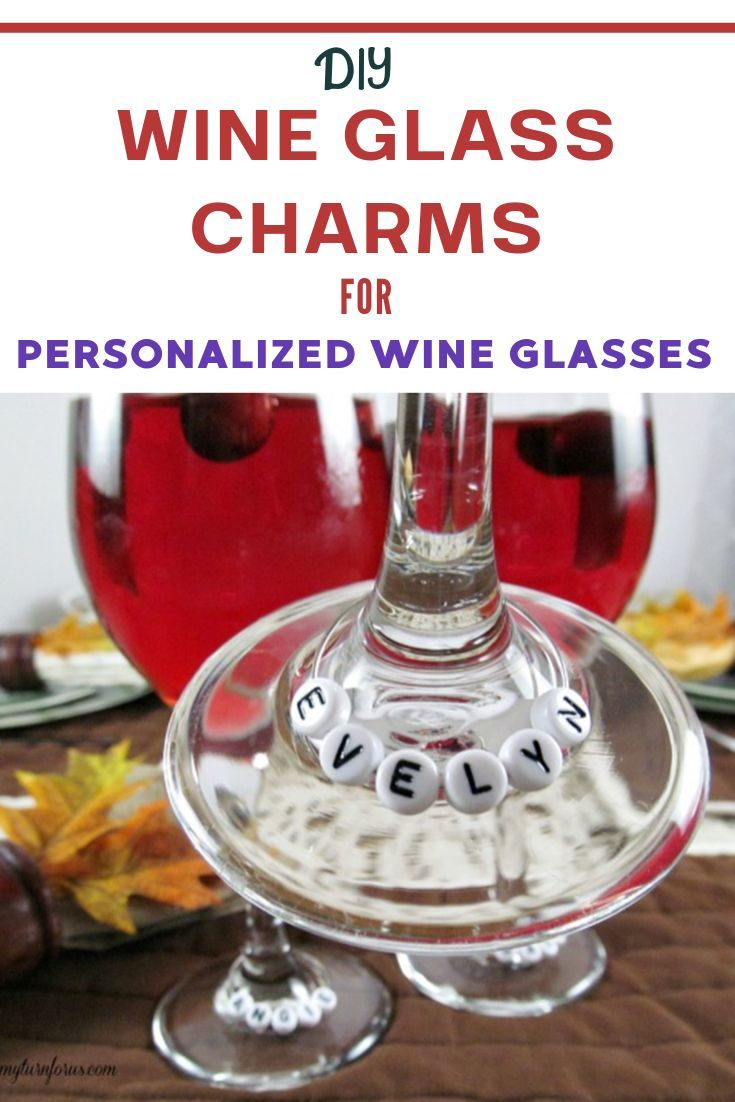 How To Make Awesome Personalized Wine Glass Charms My Turn For Us Personalized Wine Glass Diy Wine Glass Wine Glass Charms