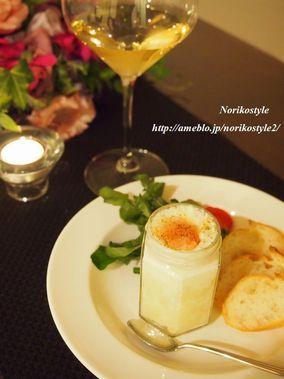 ワインと一緒にエッグスラット|レシピブログ
