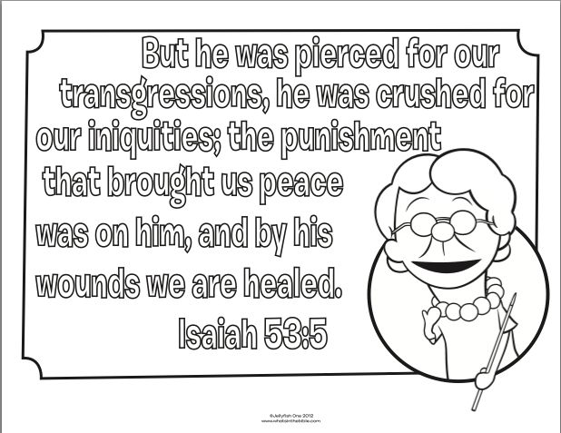 isaiah 535 bible coloring pages - Isaiah 64 8 Coloring Page