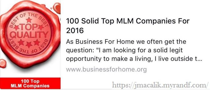 Excuse me.. What did you say?? I said... Out of 1,400 companies, Rodan + Fields has made the Top 100 MLM Companies for 2016 in the US! Did you know that they also have an AWARD WINNING COMPENSATION PLAN!! Yep. It's true. I'm getting a glimpse of it!!
