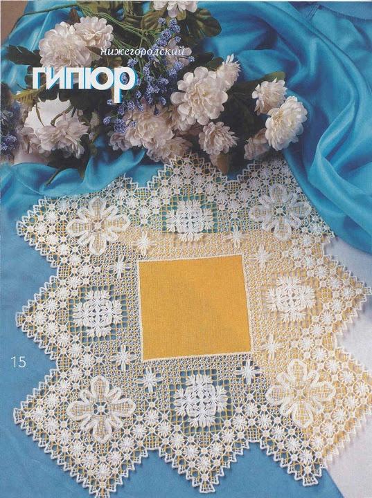 mod_2_2006(483) - 艳艳 - Picasa Web Albums