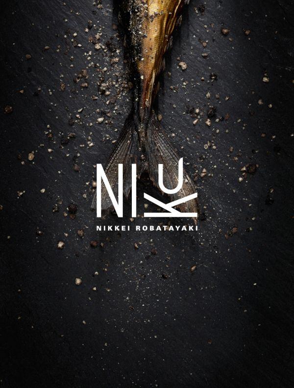 NIKU by Gerundio, via Behance