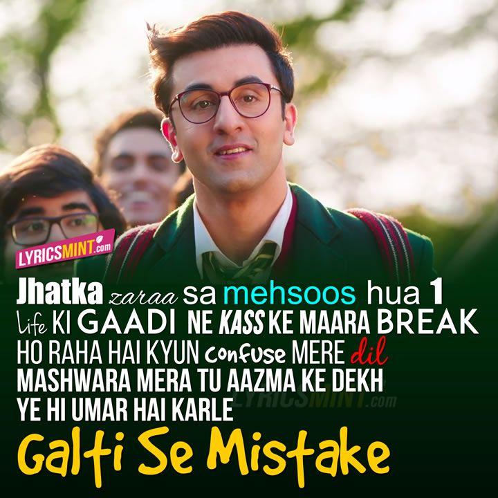 Galti Se Mistake Lyrics - Jagga Jasoos
