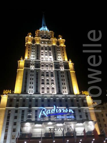 The Hotel Ukraina Moscow - historical moscow building when #Nowelle works now