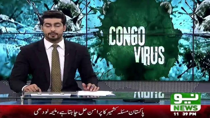 Neo News Bulletin 23 Sep 2016   Latest Pakistani News Today