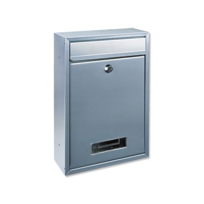 Narrow Mail Box, Suggestion Box