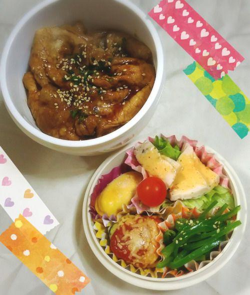 posted by @chika_5055 今日のお弁当豚丼蒸し鶏サラダ なすのトマトチーズ焼き...