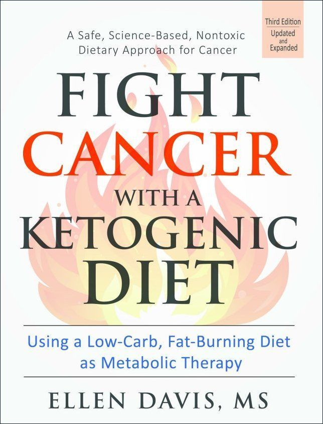 Learn how to use a ketogenic diet as a cancer diet treatment.  The diet has the added benefit of reducing the side effects of chemo and radiation treatments as well.