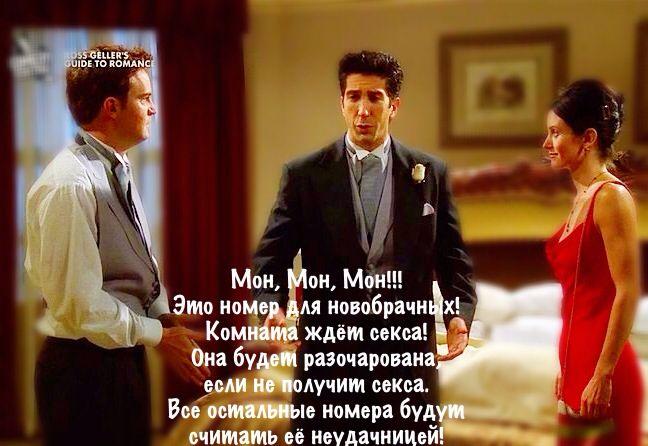 Ross & July
