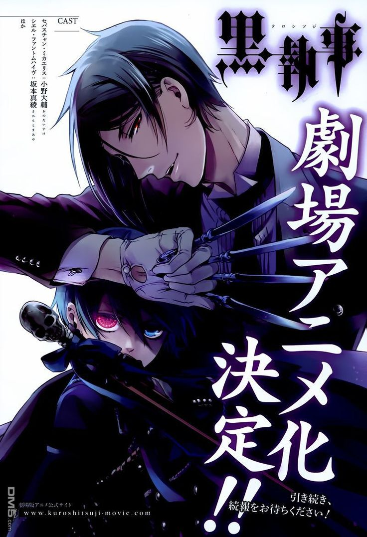 Kuroshitsuji iphone wallpaper tumblr - Read Kuroshitsuji Chapter 109 Online Kuroshitsuji 109 Free And High Quality Unique Reading Type All Pages Just Need To Scroll To Read Next Page