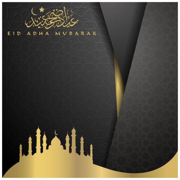 Eid Adha Mubarak Greeting Card With Glowing Gold Mosque Eid Adha Mubarak Adha Mubarak Eid Ul Adha Wallpaper