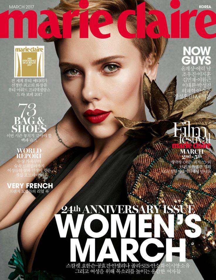 Marie Claire Korea Magazine March 2017 Scarlet Johansson Cover