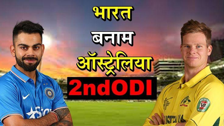 India vs Australia 2017 , 2nd ODI Live Cricket Updates: Virat Kohli wins...https://youtu.be/7QJP_uL4Br0