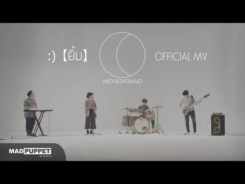 :)【ยิ้ม】| Midnight Band「Official MV」 - YouTube