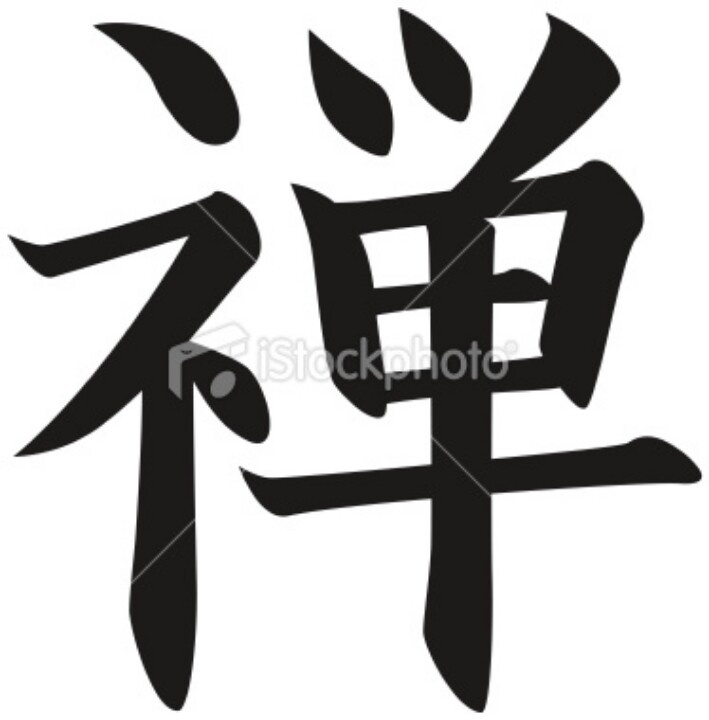 18 Best Fmp Kill Bill Images On Pinterest Japanese Symbol Make