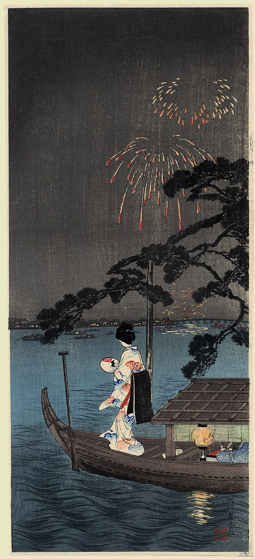 Fireworks (undated, not later than 1936) - Shotei