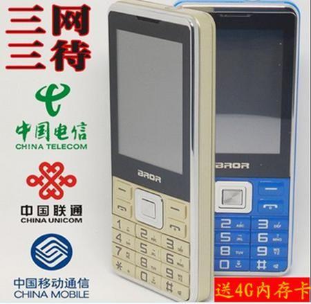Мобильный телефон Bror  D508 CDMA/GSM  — 3453 руб. —
