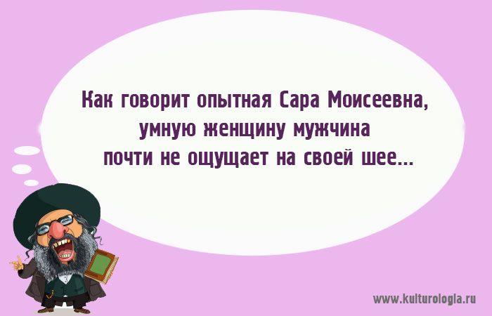 «Чтоб я так жил», или 12 одесских анекдотов, которые не совсем и анекдоты…
