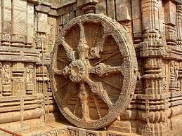 esta es una artesanía que se ubica en el museo del sol en india