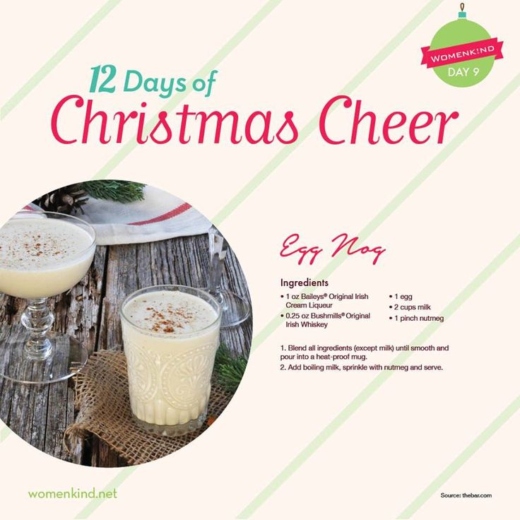 11 Best Images About Holiday 2014 On Pinterest
