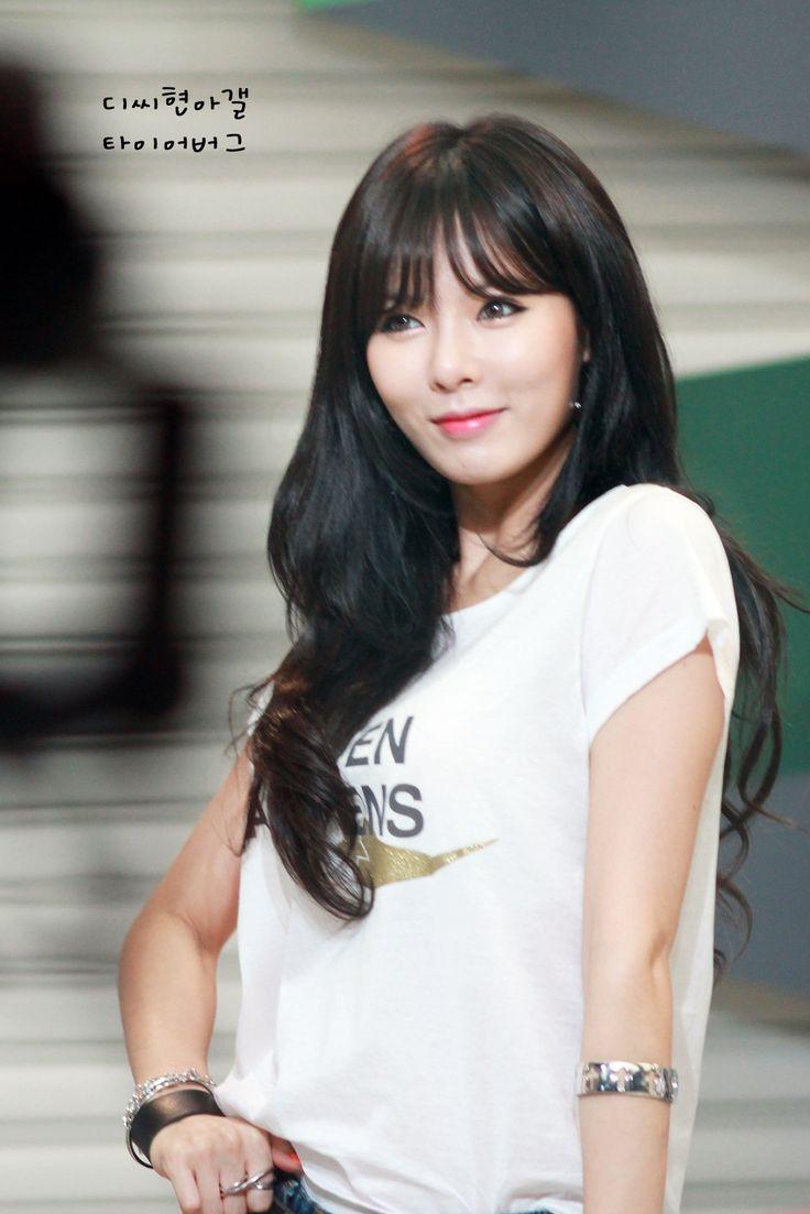 Hyuna ❤❤