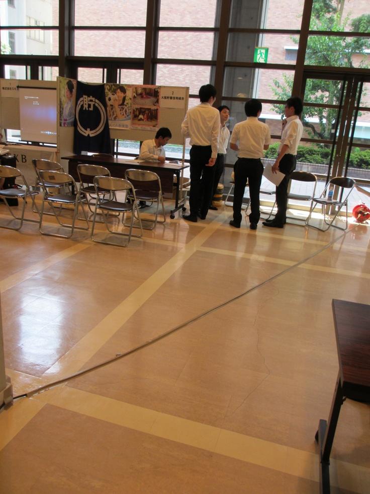 平成24年7月近畿大学開催合同説明会に出展しました。