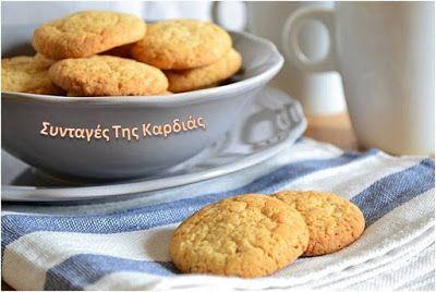 ΣΥΝΤΑΓΕΣ ΤΗΣ ΚΑΡΔΙΑΣ: Cookies κανέλας με τζίντζερ - cookies with cinnamon and ginger