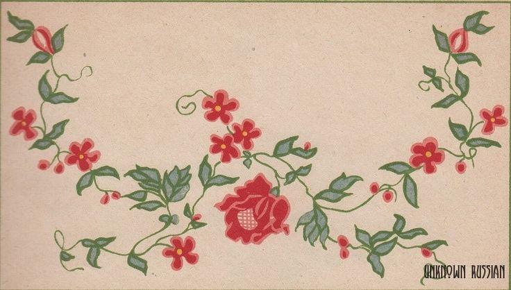 Цветочная гирлянда. Старинная схема вышивки гладью. СССР, 1939 г. A flower garland. An old Soviet embroidery design, 1939.