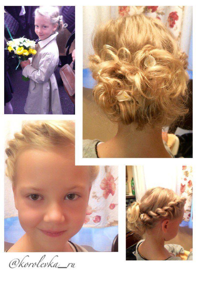 праздничная прическа для девочки на длинные волосы
