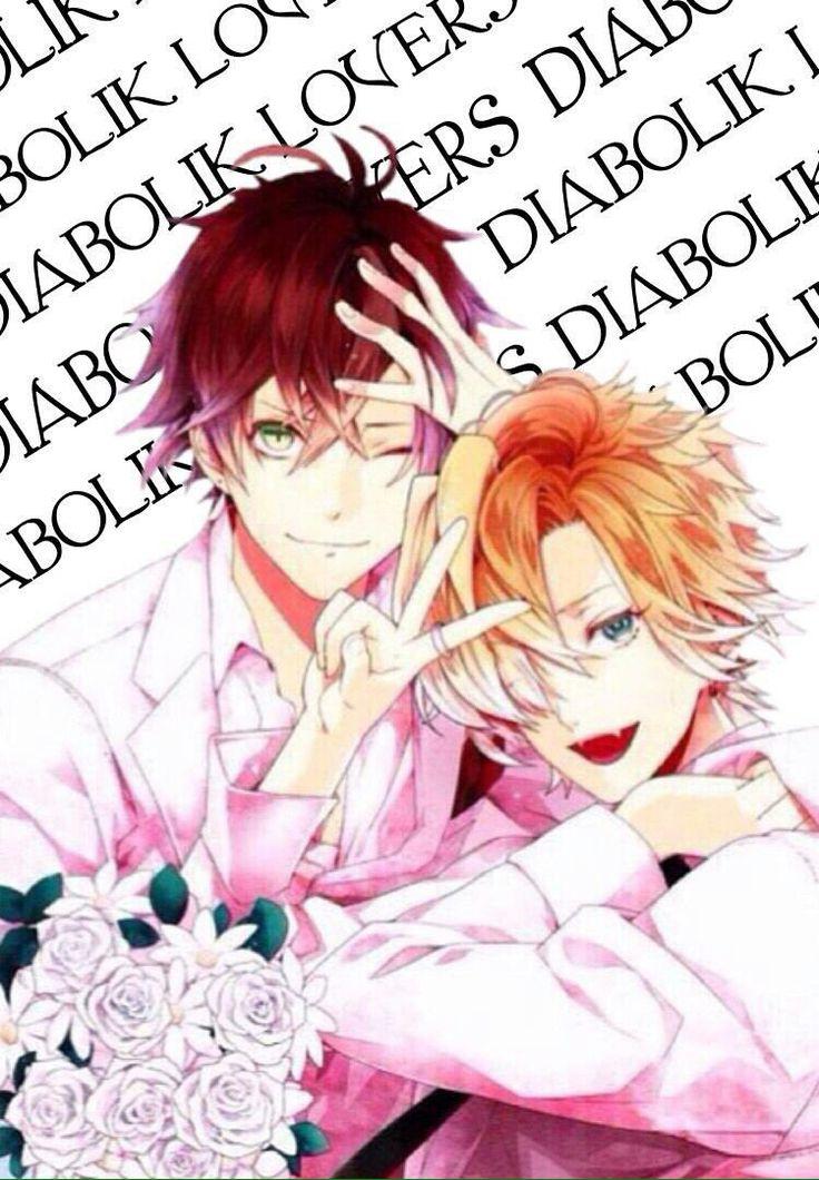 Anime Diabolik Bd Quot More Blood Ayato Sakamaki Kou